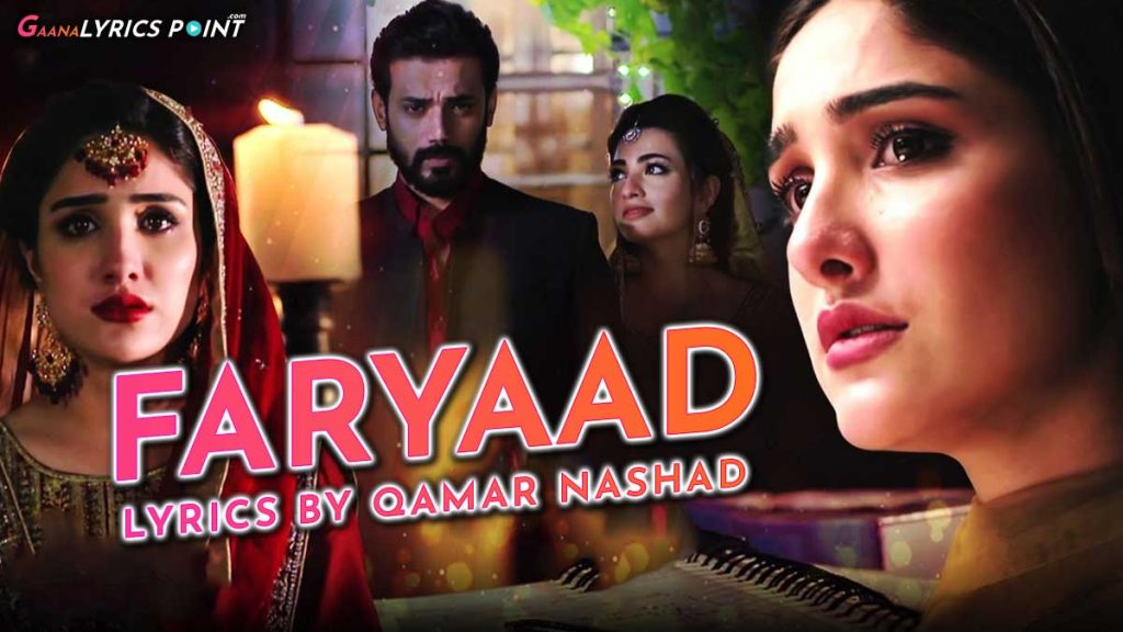 Faryaad Lyrics – Rahat Fateh Ali Khan – ARY Digital OST