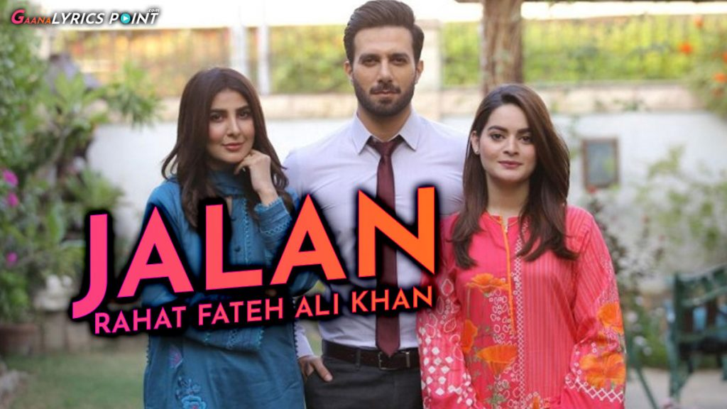 Jalan OST Lyrics in English – Rahat Fateh Ali Khan