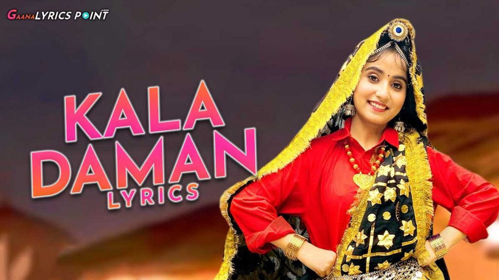 Lyrics of Kala Daman – Renuka Panwar – Haryanvi Songs Lyrics