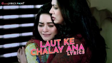 Laut Ke Chalay Ana OST Lyrics - Bushra Bilal - Noman Aijaz | GL Point