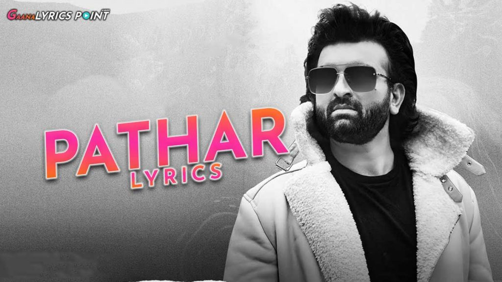Pathar Song Lyrics – Navraj Hans – Latest Punjabi Song Lyrics
