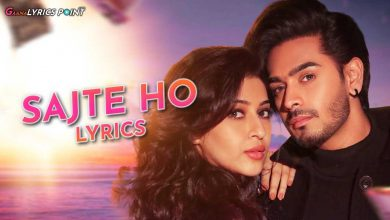 Sajte Ho Lyrics - Karan Sehmbi - Samay - Indie Music Label 2021