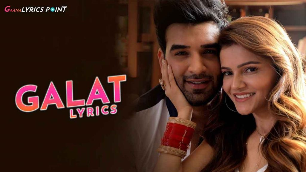 Galat Song Lyrics – Kuch Galat Ho Reha Ae – Asees Kaur